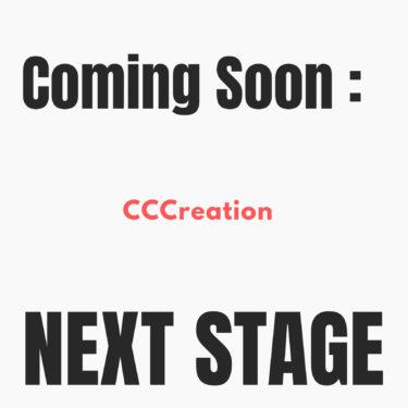 2020年度公演 comingsoon